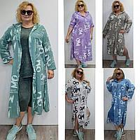 """Домашнє плаття жіноче коттоновое на змійці р-р од. 46-56 """"Home Style"""" недорого від прямого постачальника"""