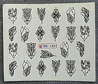 Наклейка для нігтів BN-1451