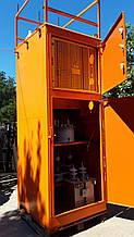 Осередок кар'єр єрна ЯКНО ПККР-10-630. Камера збірна одностороннього обслуговування серії КСО