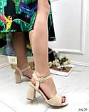 Женские босоножки на удобном устойчивом каблуке 8 см черные бежевые, фото 5