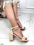 Женские босоножки с ремешком на удобном устойчивом каблуке 8 см черные бежевые, фото 7