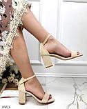 Женские босоножки с ремешком на удобном устойчивом каблуке 8 см черные бежевые, фото 8