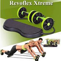 Эспандерный тренажер Фитнес колесо Revoflex Xtreme Тренажер-эспандер для пресса и всего тела
