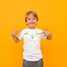 Детская футболка сборной Украины 2021 c вашим именем