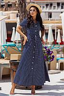 Сукня-халат в підлогу 82659