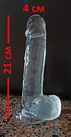 Фаллоимитатор женский силиконовые прозрачный на присоске