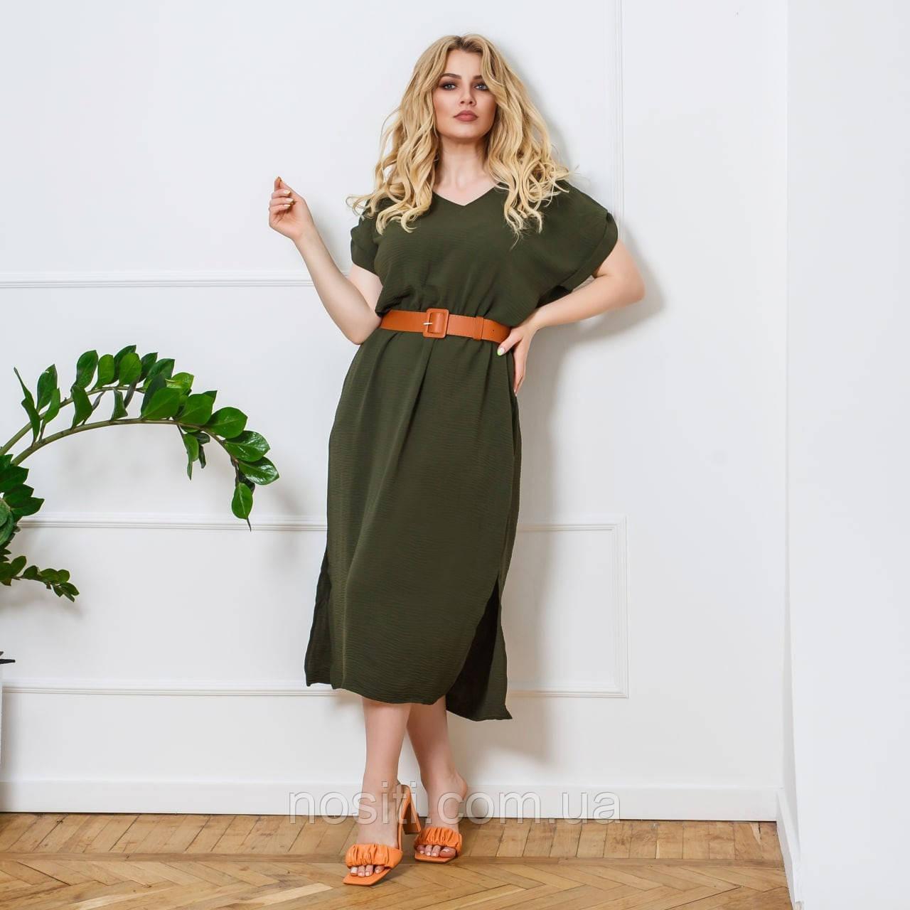 Батальное женское летнее платье с поясом
