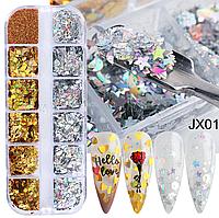 Декор для дизайна ногтей, набор 12 ячеек
