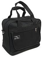 Розкладна господарська сумка на 20 літрів Wallaby 2070, фото 1
