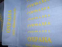 Шелкотрафаретная печать на ткани