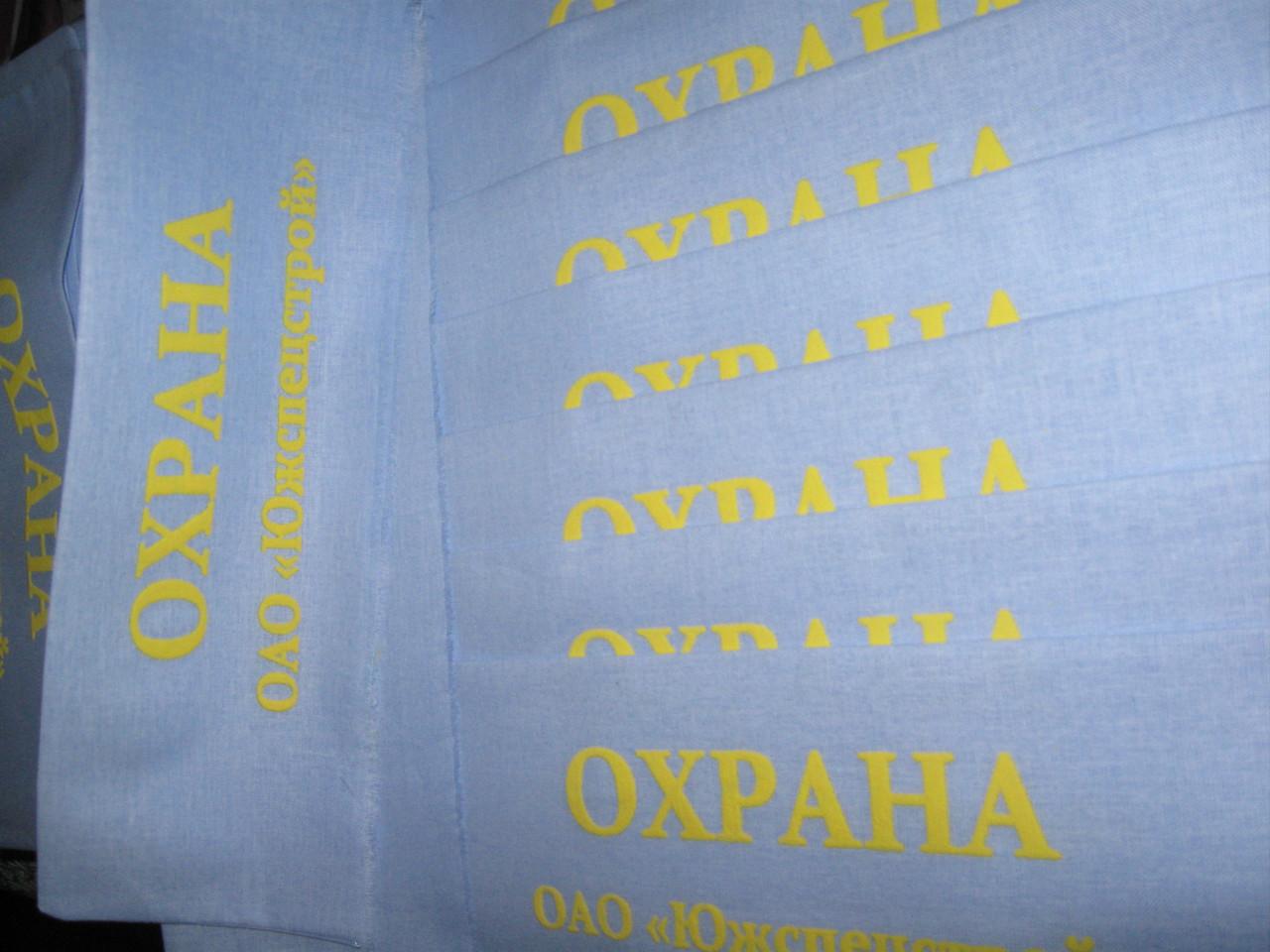 Шелкотрафаретная печать на ткани - Silver Star Print в Харькове