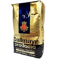 Кофе в зернах Dallmayr Prodomo - 500 грамм