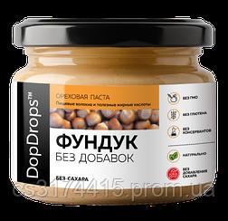 Паста ореховая DopDrops™ Фундук (250 грамм)