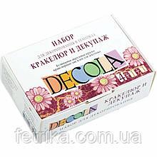 Набор акриловых глянцевых красок DECOLA для декорирования в техниках КРАКЕЛЮР и ДЕКУПАЖ , 4*20 мл