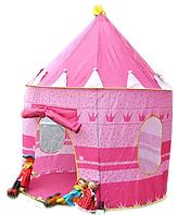 """Дитячий Ігровий намет """"замок Принцеси"""""""