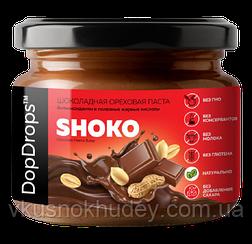 Паста шоколадная ореховая DopDrops™ Shoko Peanut Butteт  (250 грамм)