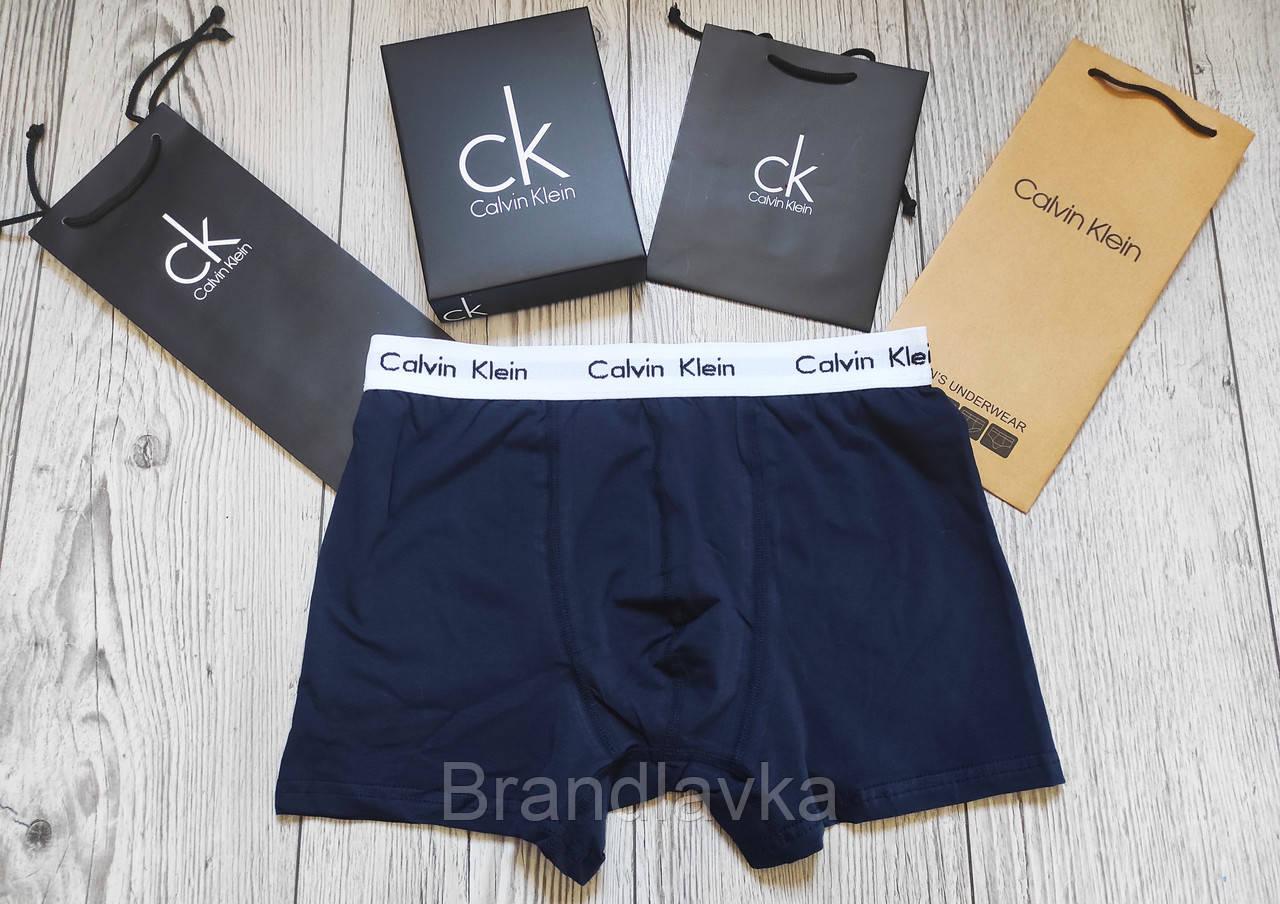 Набор мужских трусов боксеров Calvin Klein 5 шт без коробки Боксеры трусы шорты транки кельвин кляйн - фото 6