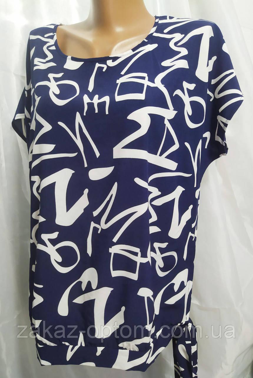 Блуза жіноча батал софт (50-58) Україна оптом-74341