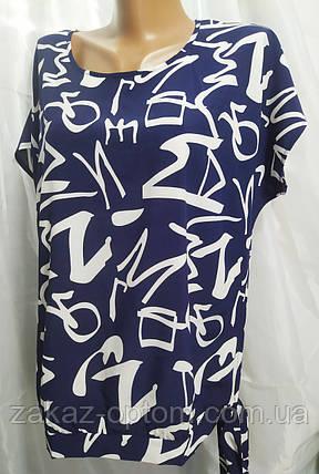 Блуза жіноча батал софт (50-58) Україна оптом-74341, фото 2