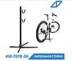 Тримач для обслуговування і ремонту велосипеда Регульований KAIWEI KW-7078-06 з гаками під задні пера