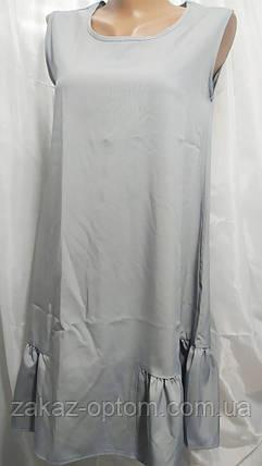 Сукня жіноча софт (42-48) Україна оптом-74342, фото 2