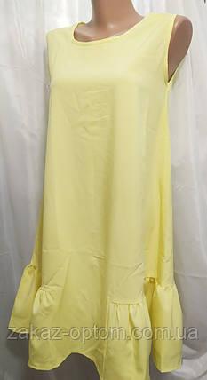 Сукня жіноча софт (42-48) Україна оптом-74345, фото 2