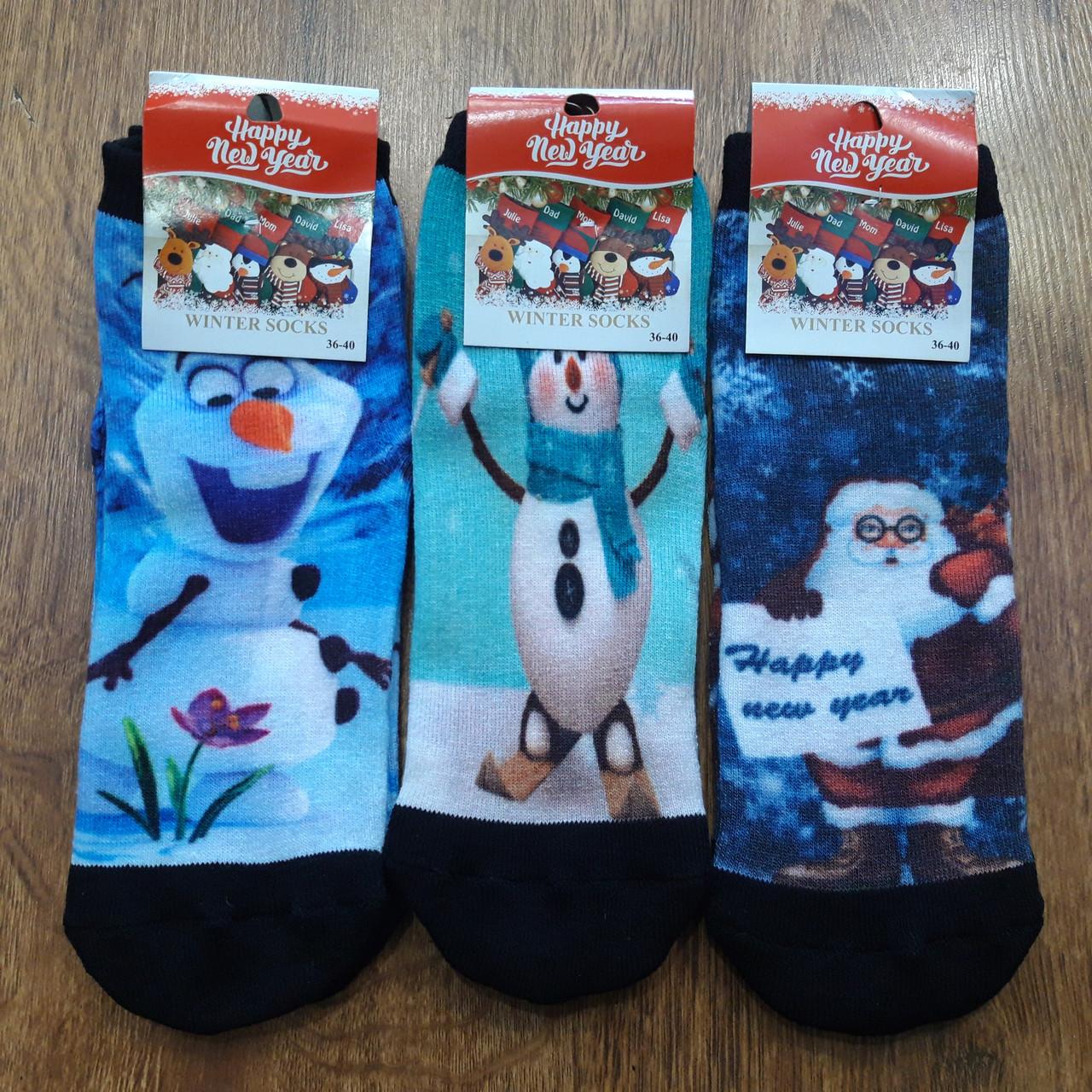 """Жіночі махрові шкарпетки з малюнком 3D """"Happy New Year"""" 36-40"""