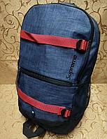 Рюкзак Supreme. Мужской городской рюкзак. Мужской спортивный рюкзак. Мужские спортивные рюкзаки. Рюкзаки спорт