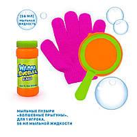 """Мильні бульбашки """"Чарівні стрибуни"""", 56 мл, рожевий, фото 1"""