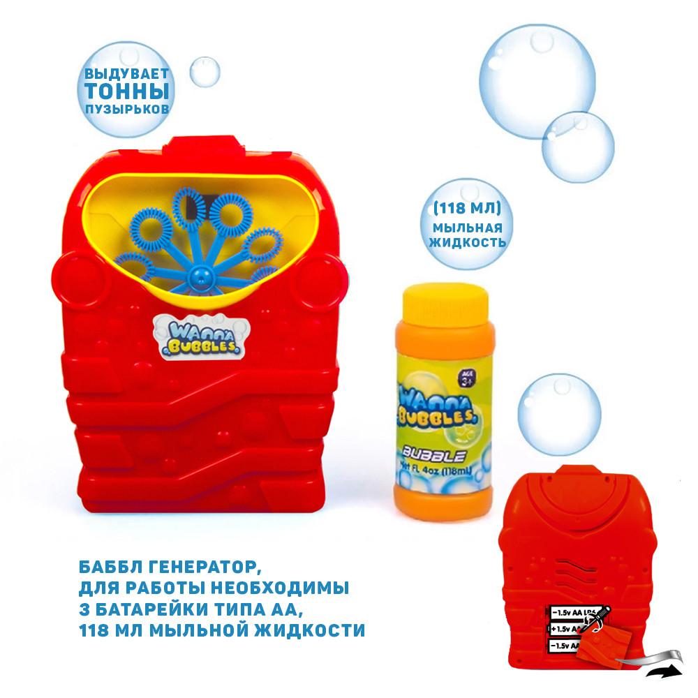 """Мыльные пузыри """"Баббл генератор"""", 118 мл, красный"""