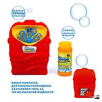 """Мыльные пузыри """"Баббл генератор"""", 118 мл, красный, фото 1"""