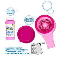 """Мыльные пузыри """"Баббл вентилятор"""", 80 мл, розовый, фото 1"""