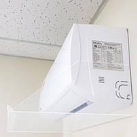 Защитный экран ОПТ самофиксирующийся на кондиционер для 65-75 см шириной