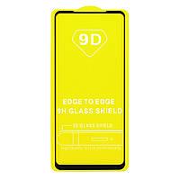Защитное стекло AVG 9D Full Glue для Samsung Galaxy A21s 2020 / A217F полноэкранное черное