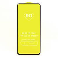 Защитное стекло AVG 9D Full Glue для Xiaomi Redmi Note 10 Pro полноэкранное черное