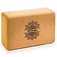Блок для йоги Spokey Nidra пробковый, йога-блок, кирпич для йоги