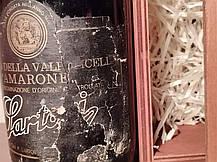 Вино 1966 року Шато Сен-Жермен Бордо Франція, фото 2
