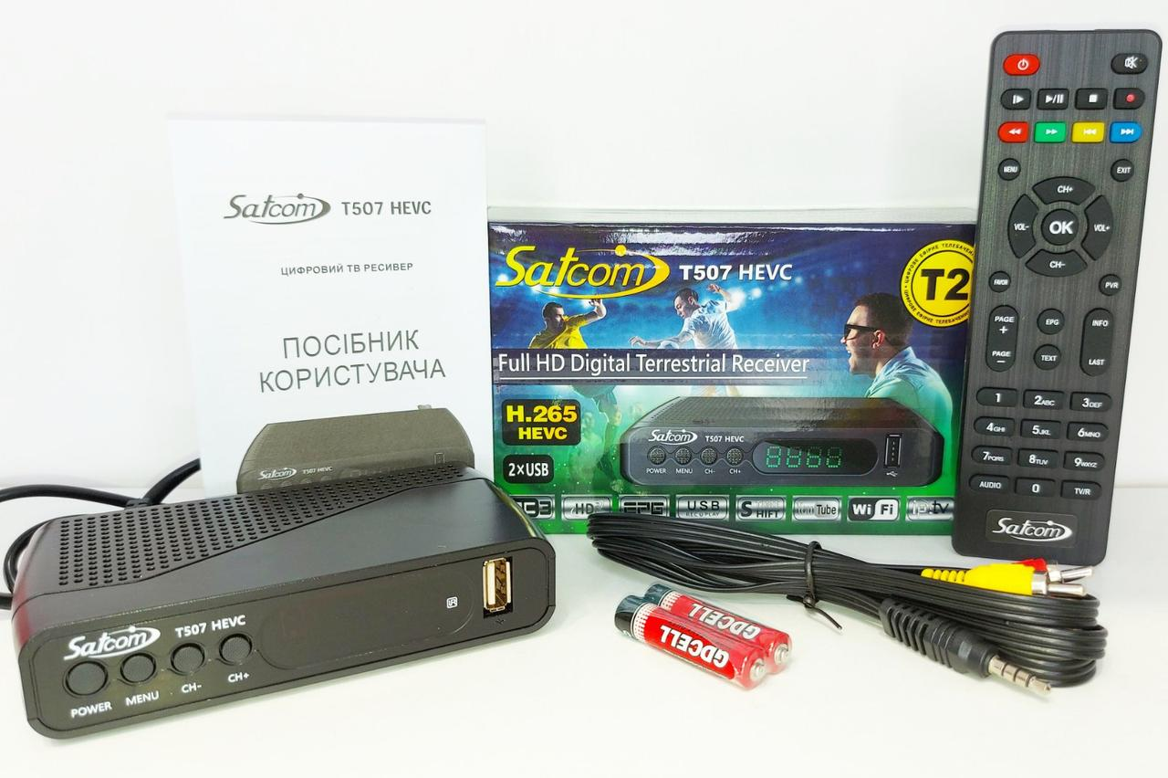 Эфирный DVB-Т2 ресивер Satcom T507 HEVC