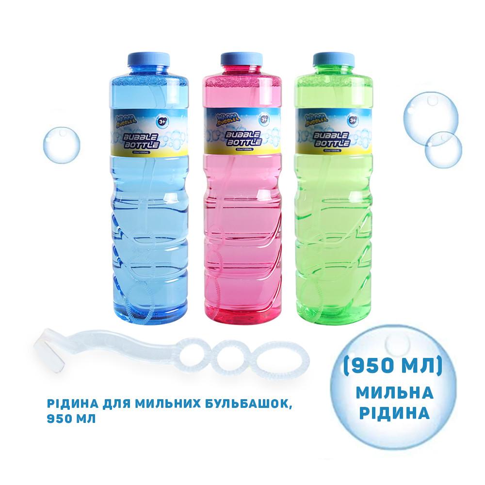 Жидкость для мыльных пузырей, 950 мл, в ассортименте