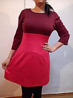 Красивое теплое весеннее платье , 40 евро (Ликвидация склада, распродажа)