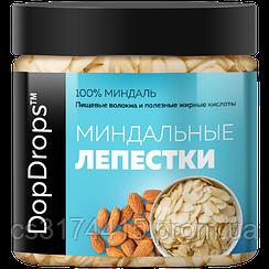 Миндальные лепестки бланшированные  DopDrops™ без Добавок  (230 грамм)