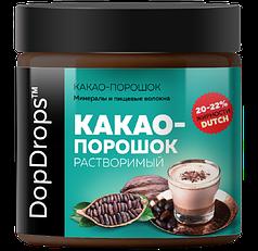 DopDrops™