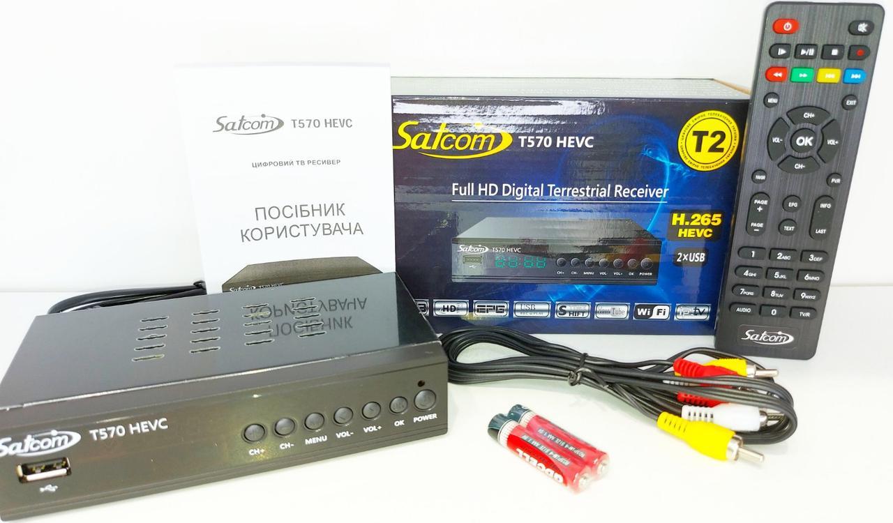 Эфирный DVB-Т2 ресивер Satcom T570 HEVC