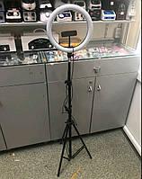 Кольцевая лампа led, лампа селфи косметологическая 26см на штативе RK-22 Лампа кольцевая