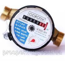 Водомер   Лічильник води 15  Г  Е-Т Q3  1,6 Hidrotech
