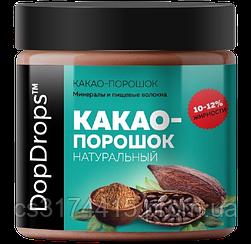 Какао-порошок DopDrops™ Натуральный (200 грамм)