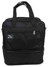 Розкладна господарська сумка на 20 літрів Wallaby 2070, фото 2