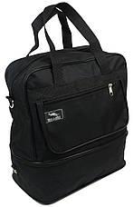 Розкладна господарська сумка на 20 літрів Wallaby 2070, фото 3