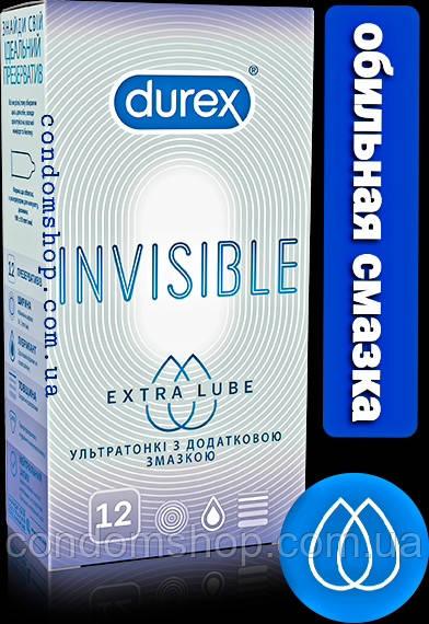 Презервативы Durex invisible extra lubе ультратонкие с дополнительной смазкой # 12 шт.Новинка!