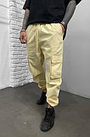 Весенние джинсы штаны желтые мужские(джоггеры) с карманами, джинсовые брюки карго зауженные на резинке Турция